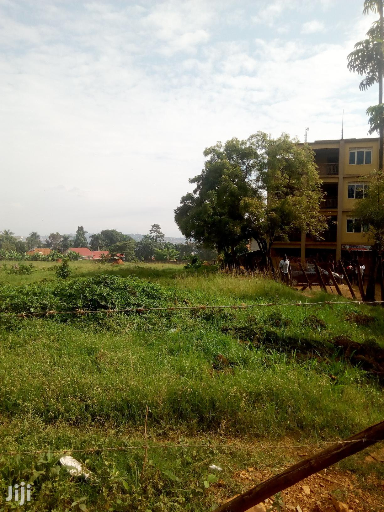 Archive: 4 Acres of Land in Kampala Central