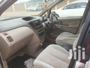 Nissan Cima 2005 White | Cars for sale in Central Region, Kampala