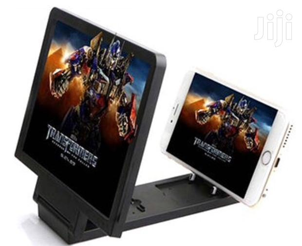 Archive: New Smart Phone Screen Magnifiers