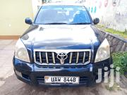 Toyota Land Cruiser Prado 2005 GRANDE Black | Cars for sale in Central Region, Kampala