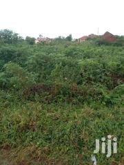 Mukono Titled Plots With a Payment Plan of One Year Power and Water | Land & Plots For Sale for sale in Central Region, Kampala