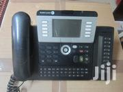 Alcatel 4039 Phone With 10-keys Module | Home Appliances for sale in Central Region, Kampala