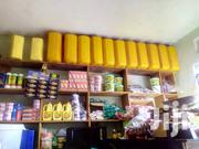 Retail Shop in Mutungo for Sale on Good Will | Commercial Property For Sale for sale in Central Region, Kampala