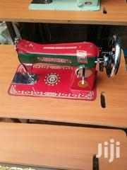 Brother Domestic Sewing Machine | Home Appliances for sale in Central Region, Kampala