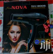 Nova Hand Hair Dryer | Home Appliances for sale in Central Region, Kampala