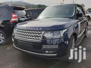 Land Rover Range Rover Vogue 2017 Blue | Cars for sale in Central Region, Kampala