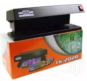 Money Detector | Store Equipment for sale in Central Region, Kampala