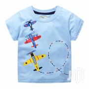 Best Quality Kids Wear   Children's Clothing for sale in Central Region, Kampala