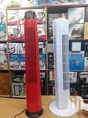 Tower Electric Funz | Home Appliances for sale in Central Region, Kampala