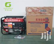 Kingmax Generator 5500 | Electrical Equipment for sale in Central Region, Kampala