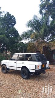 Land Rover Range Rover Vogue 1994 White | Cars for sale in Central Region, Kampala