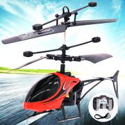 RC Mini Flying Helicopter With Infrared Inducted Remote Control | Toys for sale in Central Region, Kampala
