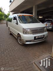 Nissan Elgrand 2005 White | Cars for sale in Central Region, Kampala