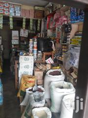 Wholesale Shop For Sale At Kanyanya Town,Gayaaza Road After Kalerwe. | Commercial Property For Sale for sale in Central Region, Kampala