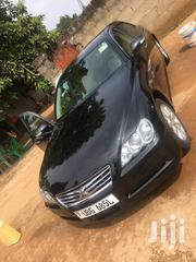 Toyota Mark X 2007 Black | Cars for sale in Central Region, Kampala