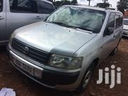 Toyota Probox 2005 Silver | Cars for sale in Central Region, Kampala
