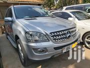 Mercedes-Benz M Class 2006 Silver | Cars for sale in Central Region, Kampala