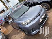 Car 2008 Gray | Cars for sale in Central Region, Kampala