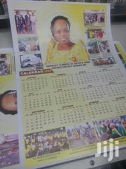 2021 Candidates A2 Posters | Arts & Crafts for sale in Central Region, Kampala