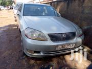 Toyota Mark II 2001 Silver | Cars for sale in Central Region, Kampala