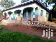 Secondary School At Mukono Town For Sale | Commercial Property For Sale for sale in Central Region, Kampala