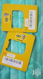 MTN Mobile Money Lines | Accessories for Mobile Phones & Tablets for sale in Central Region, Kampala