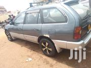 Toyota Corolla 1998 Gray   Cars for sale in Central Region, Kampala