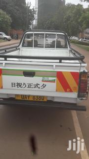 Nissan Pick-Up 1993 White | Cars for sale in Central Region, Kampala