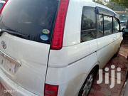 Toyota ISIS 2006 White | Cars for sale in Central Region, Kampala