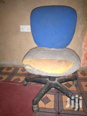 Cheap Roller Office Chair For Sale | Furniture for sale in Central Region, Kampala