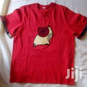 African T-Shirts | Clothing for sale in Central Region, Kampala