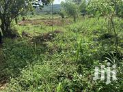 Land In Agago District For Sale | Land & Plots For Sale for sale in Nothern Region, Gulu