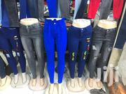 Lady Jeans | Clothing for sale in Central Region, Kampala