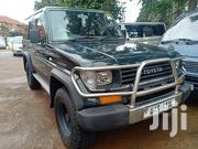 Toyota Land Cruiser 1995 Green | Cars for sale in Central Region, Kampala