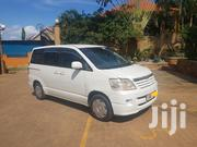 Toyota Noah 2006 White | Cars for sale in Central Region, Kampala