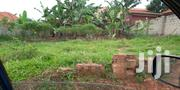13 Decimals Land In Najjera For Sale | Land & Plots For Sale for sale in Central Region, Kampala
