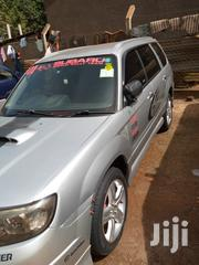 Subaru Forester 2005 Gray | Cars for sale in Central Region, Wakiso