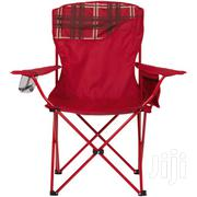Bush Baby Portable Folding Chair With Holders | Camping Gear for sale in Central Region, Kampala
