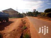 Land for Sale.27 Decimals in Kira Town | Land & Plots For Sale for sale in Central Region, Wakiso