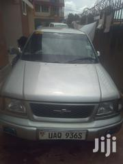 Subaru Forester 1999 2.0 Automatic Silver | Cars for sale in Central Region, Kampala