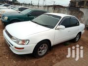 Toyota Corolla 1995 White   Cars for sale in Central Region, Kampala