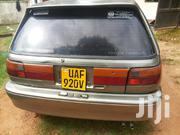 Toyota Corolla Automatic 1999 Gray | Cars for sale in Central Region, Kampala
