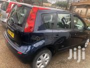 Nissan Note 2007 1.4 Blue | Cars for sale in Central Region, Kampala