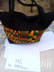 African Bags | Bags for sale in Central Region, Kampala