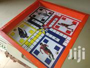 Classic Ludo | Books & Games for sale in Central Region, Kampala