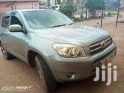Toyota RAV4 2005 2.0 4x4 Executive Gray | Cars for sale in Central Region, Kampala