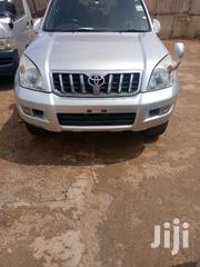 Toyota Land Cruiser Prado 2014 Silver | Cars for sale in Central Region, Wakiso