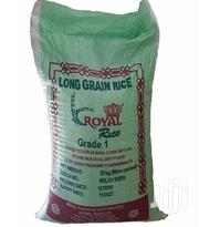 25kg Royal Long Grain Rice | Meals & Drinks for sale in Central Region, Kampala