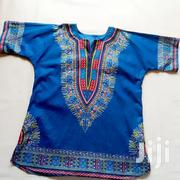 African Kitenge | Clothing for sale in Central Region, Kampala