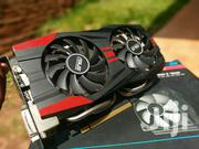 Asus Nvidia Geforce GTX 760 2GB GDDR5 Gaming Graphics Card | Computer Hardware for sale in Central Region, Kampala